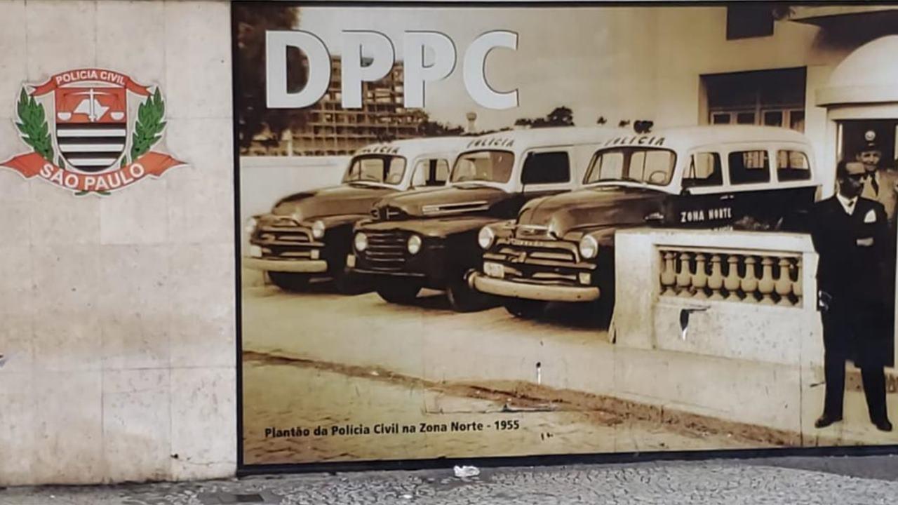DPPC.jpeg